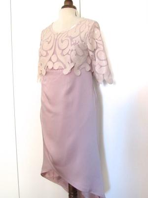Vestido Madrina de boda pillete asimétrico